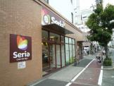 Seria(セリア) 昭和町駅前店