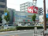 スギドラッグ 昭和町店