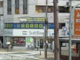 ソフトバンク 昭和町