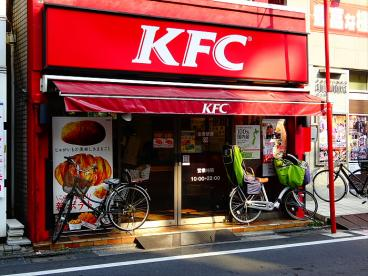 ケンタッキーフライドチキン 永福町店の画像1
