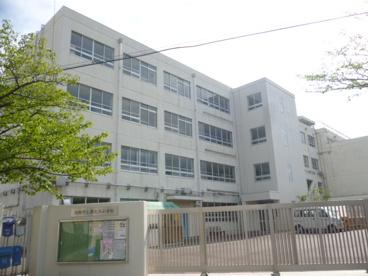 高槻市立 津之江小学校の画像2