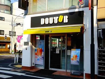 ドトールコーヒーショップ 永福町店 の画像1
