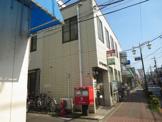 江戸川中央郵便局