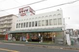 ヤマイチ中央店