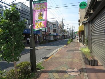 同潤会通り商店街の画像1