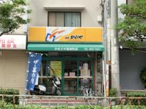 かまどや阪南町店
