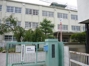 高槻市立 大冠小学校の画像3