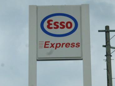 エッソ 南平台SSの画像1