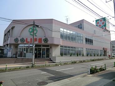 ライフ赤塚店の画像1