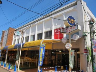 100円ショップキャンドゥ東武ストア下赤塚店の画像1