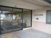 桜井市立図書館