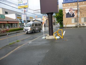 シャトレーゼ 高槻西冠店の画像5