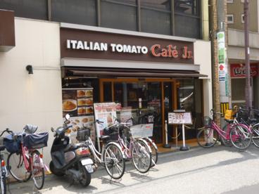 イタリアントマトカフェジュニア阪急高槻市駅前店の画像1