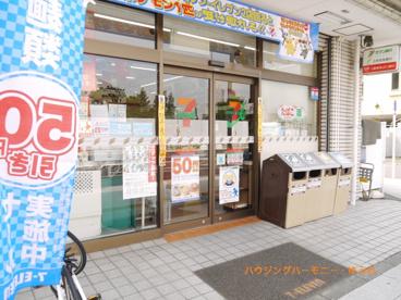セブンイレブン 板橋志村橋店の画像2