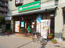 モスバーガー西台店