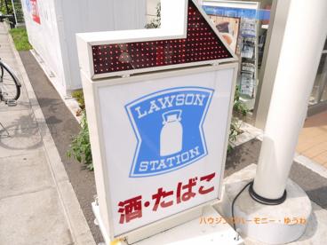 ローソン 板橋東坂下一丁目店の画像2