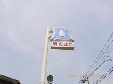 ローソン 板橋東坂下一丁目店の画像4