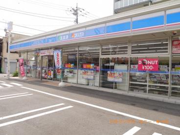 ローソン 板橋東坂下一丁目店の画像5