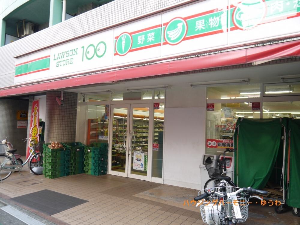 ローソン100 板橋本町店 の画像