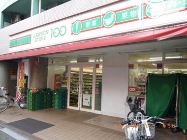 ローソン100 板橋本町店 の画像1