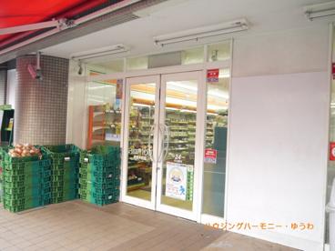 ローソン100 板橋本町店 の画像2