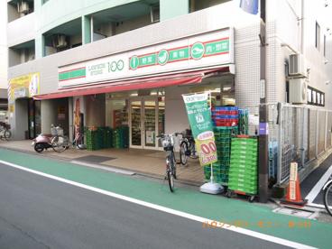 ローソン100 板橋本町店 の画像3
