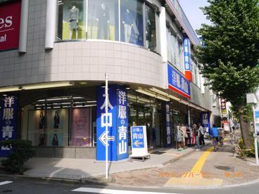洋服の青山 高島平店の画像2