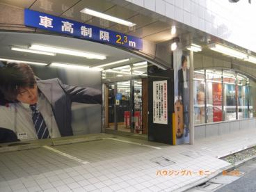 洋服の青山 高島平店の画像4