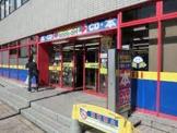 ブックオフ八王子駅北口店