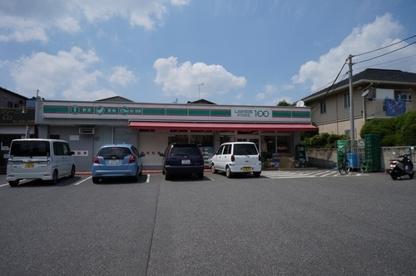 ローソン LS 千葉桜木町の画像1
