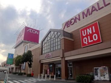 イオンモール 津山店の画像1