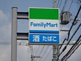 ファミリーマート高槻天川新町店