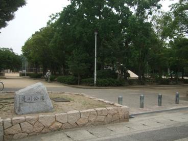蓬川公園の画像1
