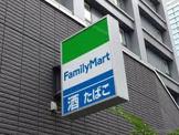 ファミリーマート阪急高槻市駅前店