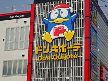 ドン・キホーテ 高槻店の画像1