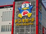 MEGAドン・キホーテ 茨木店