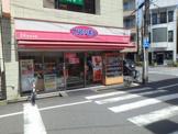 オリジン弁当鶴見市場店