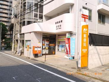 板橋成増郵便局の画像2
