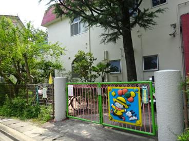 玉川橋保育園の画像3
