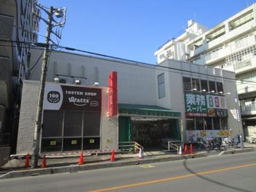 業務スーパー 南浦和店の画像1