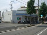 ローソン武庫之荘6丁目店
