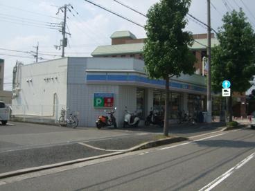 ローソン武庫之荘6丁目店の画像1