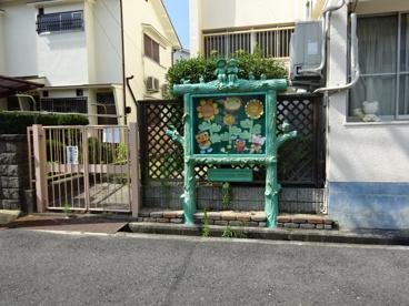 桜ケ丘幼稚園の画像3