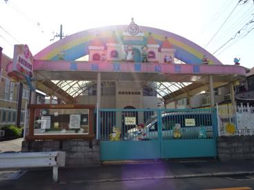 高槻双葉幼稚園の画像1