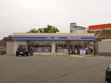 ローソン 大蔵谷インター店の画像1