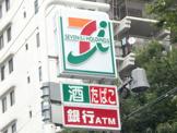 セブン−イレブン名古屋笹塚町店