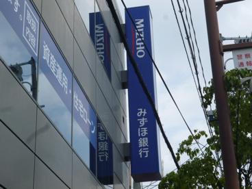 (株)みずほ銀行 高槻支店の画像1