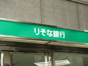 (株)りそな銀行 高槻富田支店の画像1