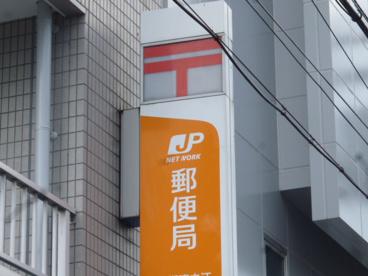 高槻駅前郵便局の画像1