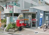 津田駅前郵便局